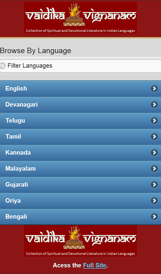 Vaidika vignanam updates new mobile site fandeluxe Choice Image